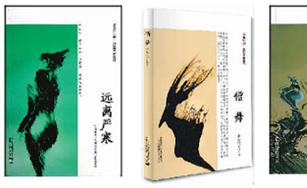 少数民族文学:向世界展示中华文化多样性