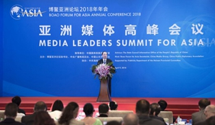 """海南三亚:亚洲媒体高峰会议——""""一带一路""""成热词"""