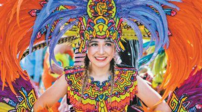 墨西哥文化节