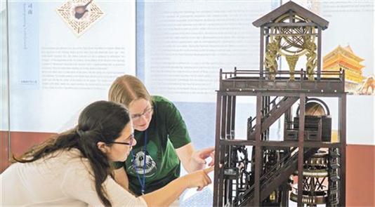 中国古代导航展在维也纳举办